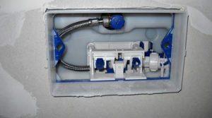 installation chasse d'eau wc suspendu